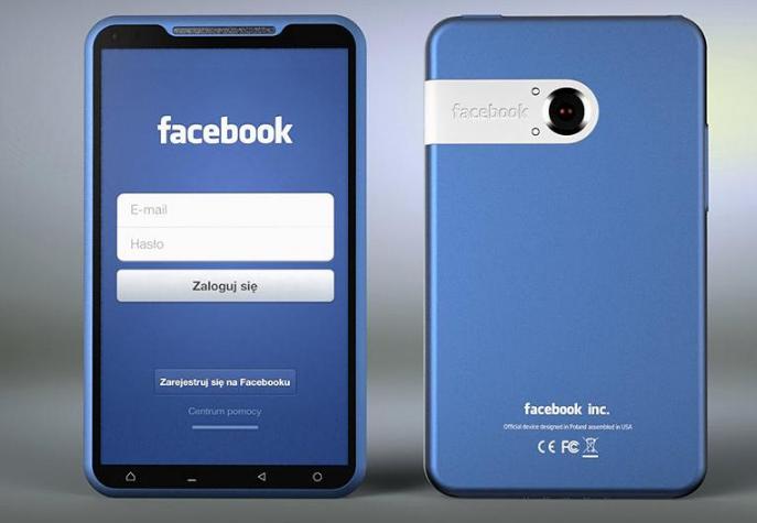 htc-facebook-telefon-icerik
