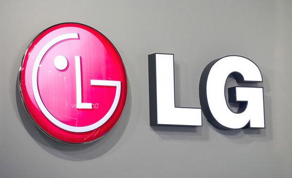 lg-logo-icerik